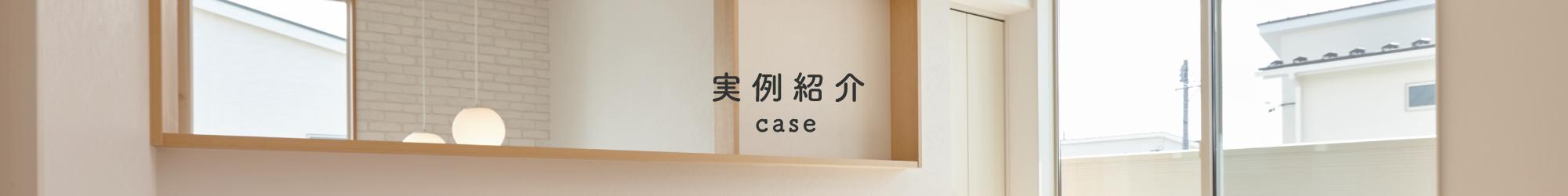 obi_case_2020
