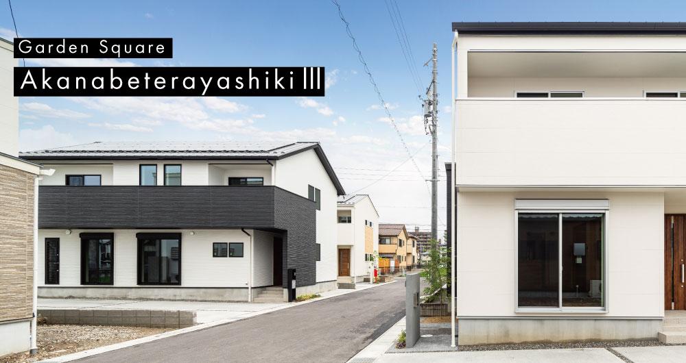 akanabeterayashiki3_01
