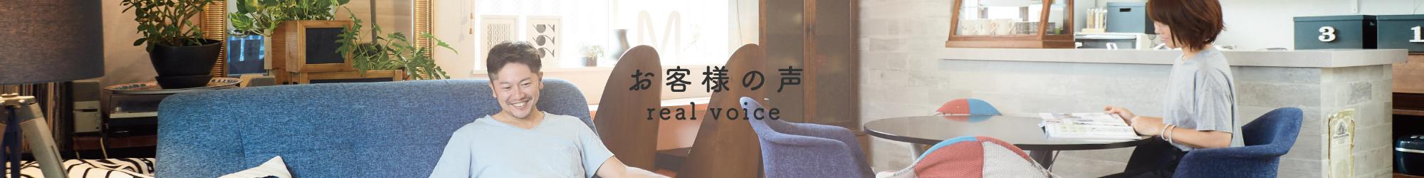 obi_realvoice2021
