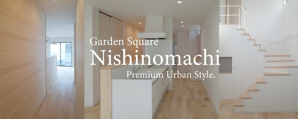 nishinomachi