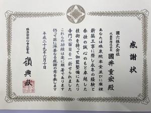 201707103