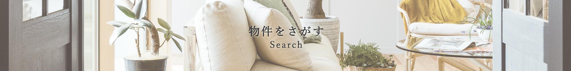 title_serch